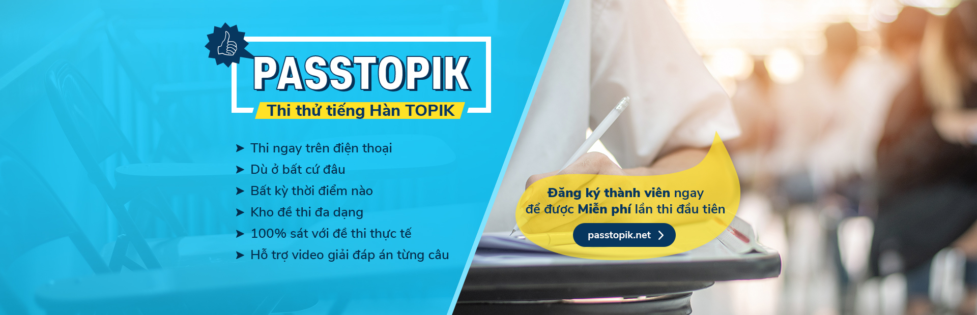 PASS TOPIK